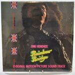 Rock-Jimi-Hendrix-Rainbow-Bridge-British-Import-Vinyl-LP-Reprise-Records-N-Mint-192436824065