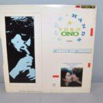 John-Lennon-Borrowed-Time-12-EP-w-Poster-Near-Mint-1984-Polygram-701-191817234168-2