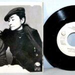 John-Lennon-Yoko-Ono-Beautiful-Boys-Woman-Vinyl-45-NM-265122919569
