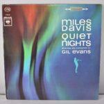 Miles-Davis-Quiet-Nights-Columbia-Records-Jazz-Gil-Evans-Teo-Macero-192095660989